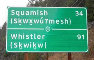 Autre forme de panneau bilingue